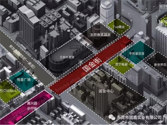 湖南省长沙市国金街项目不锈